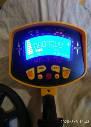 Металлоискатель MD 3010 II