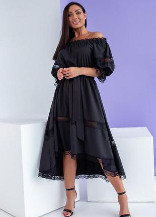 Платье  по 50 р