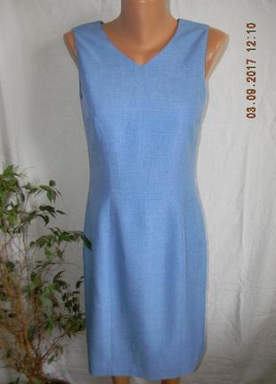 Классическое платье в офис autonomy