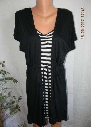 Платье новое  в полоску + кардиган