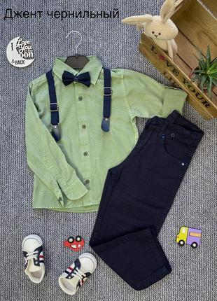 Костюм для школьника, нарядный классический костюм