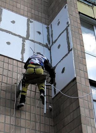 Утепление стен пенопластом,ремонт межпанельных швов.