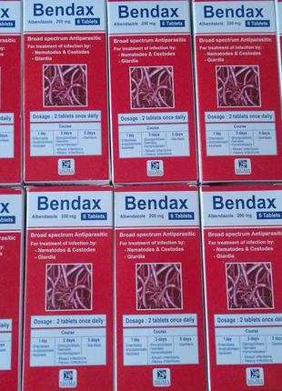 Египет. Средство от глистов Bendax. Антипаразит.