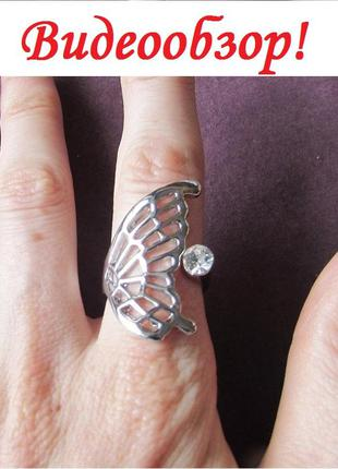 🏵ювелирное кольцо бабочка, безразмерное, новое! арт.2420