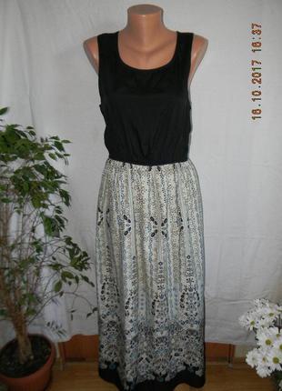 Платье в пол с принтом