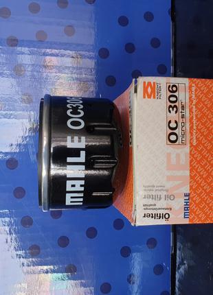 Фильтр масляный Mahle для BMW i3