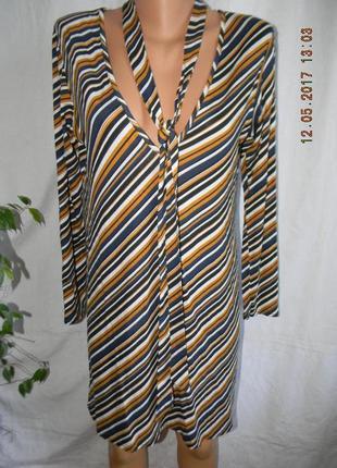 Оригинальное платье-туника в полоску boohoo