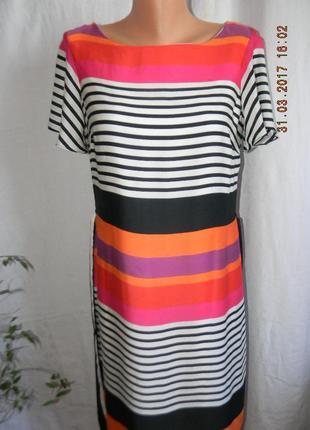 Платье в полоску прямого кроя omatellis