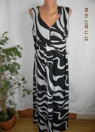 Новое длинное нарядное платье