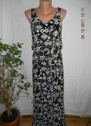 Новое платье в пол с принтом