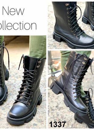 Ботинки женские на шнуровке берцы натуральная итальянская кожа