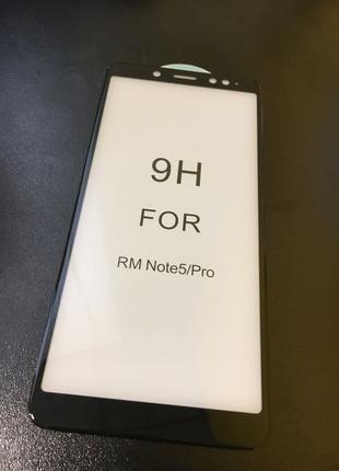 5D защитное стекло Xiaomi Redmi Note 5 чёрное