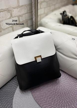 Городской женский рюкзак-сумка