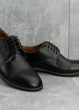 Мужские кожаные туфли черные классические