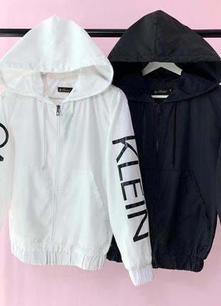 Куртка ветровка ск чёрная/белая