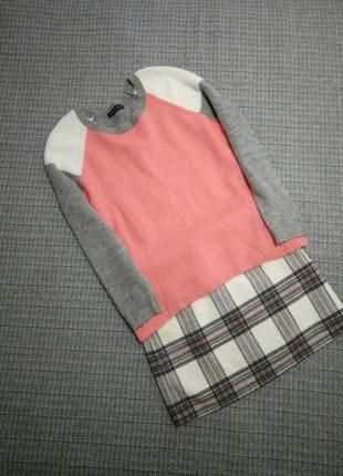 Модная тёпленькая юбка