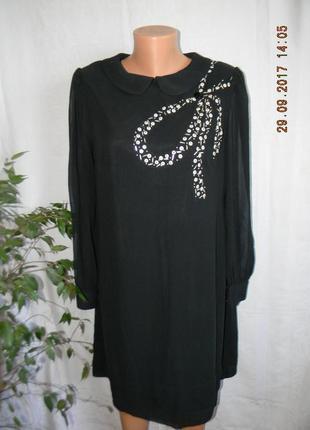 Платье осеннее прямого кроя south