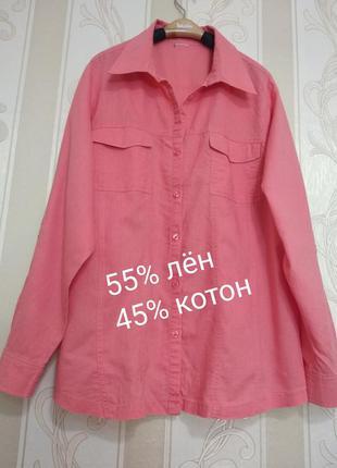 Льняная натуральная рубашка большого размера.