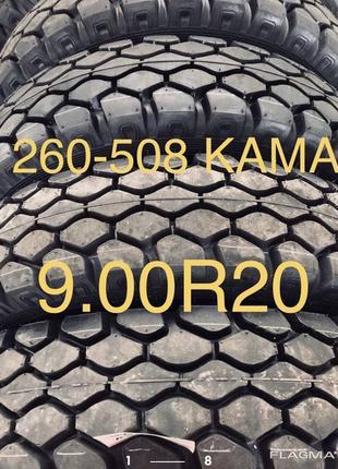 Шины Скаты Резина на Камаз Зил 9.00R20 260-508 14 сл КАМА+камера