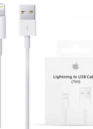 OriginalLightning лайтнинг 8pin кабель iPhone 5s 6 6s 7 7+ 8 x