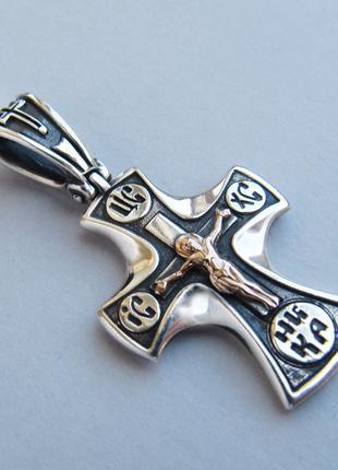 Крест серебро с золотым распятием