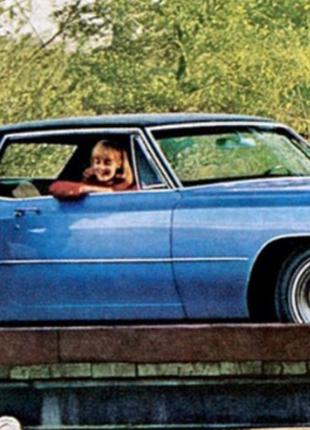 Задняя арка для Cadillac DeVille