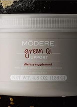 Green Qi Modere (Neways)- Грин Чи Модере