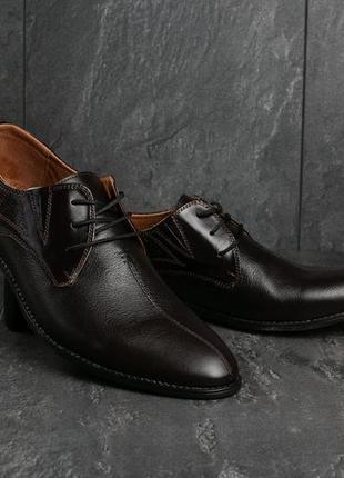 Мужские кожаные туфли осень-весна НОВИНКА