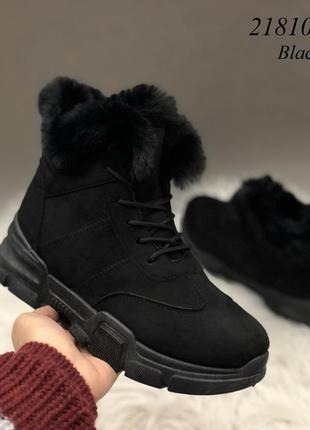 Зимние ботинки эко замш