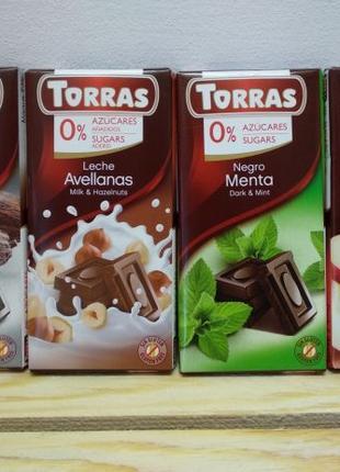 Шоколад Torras без глютена и сахара