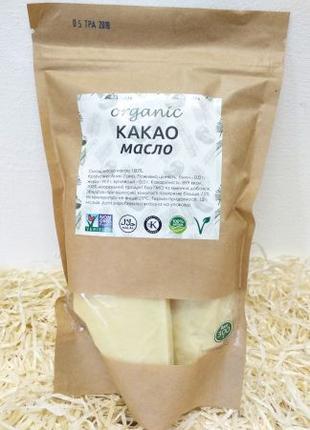Какао-масло натуральное