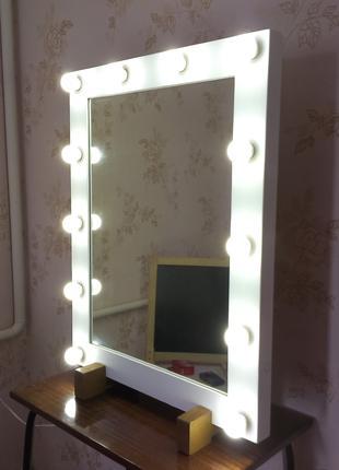 Гримерное зеркало с лампами в раме - В НАЛИЧИИ!!