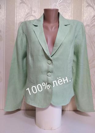 Льняной новый пиджак жакет фисташкового цвета.