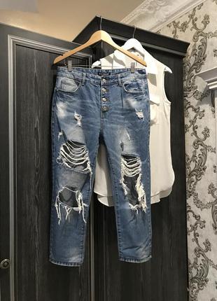 Джинсы,рваные джинсы,бойфренд,мом,высокая посадка,бананы,скинн...