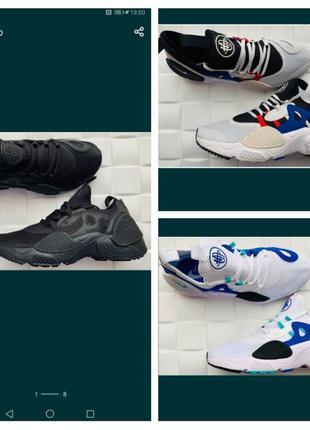 """Весенние кроссовки """"Nike Huarache EDGE""""."""