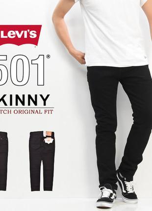 Джинсы levis 501 skinny / w30*34 / w34*32