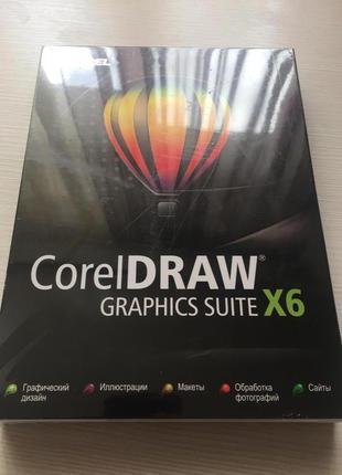 Coreldraw graphic suite X6 запечатанный