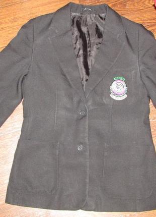 Брендовый школьный пиджак.