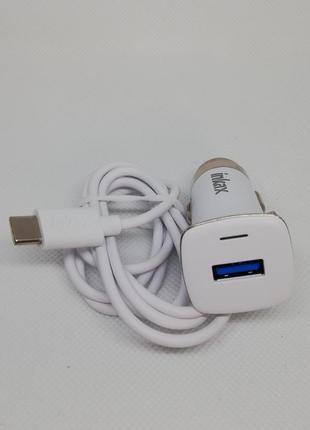 Зарядное устройство автомобильное inkax + кабель