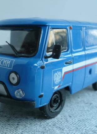 УАЗ-3741 почтовый фургон 1:43 Автомобиль на службе №31