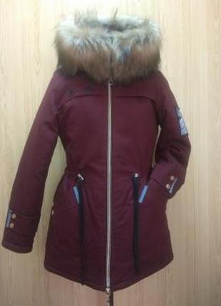 Парка куртка зимняя с меховой опушкой, от производителя