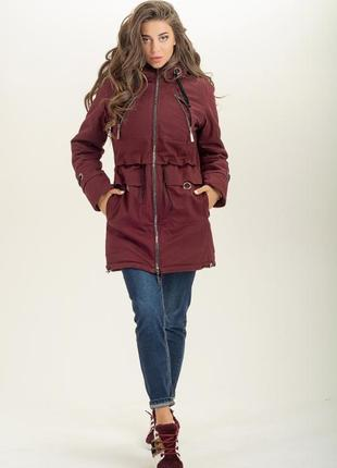 Парка куртка зимняя на меху, от производителя!