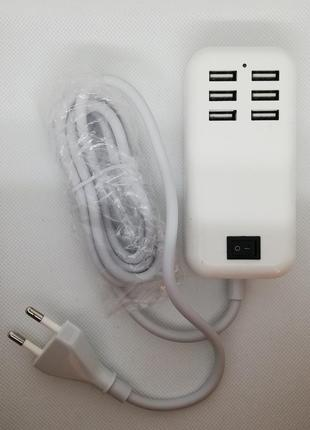 USB HUB Зарядное устройство на 6 портов 20W  4 A