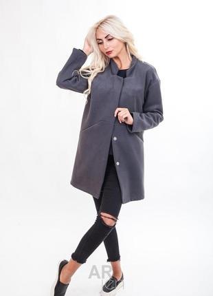 Пальто - кардиган