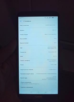 Huawei Mate 10 lite 4/64 Black Разборка/Запчасти
