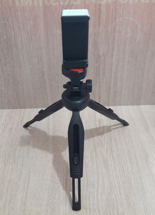 Тренога Mini Multi Function Tripod Z-01