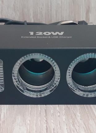 Разветвитель прикуривателя на 2 гнезда,1 USB с подсветкой
