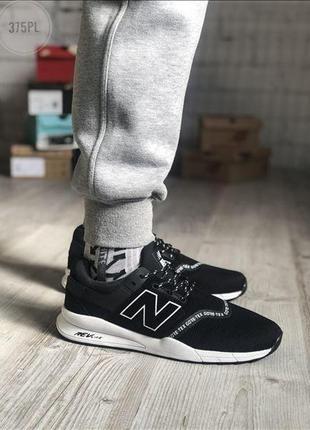 New balance 247 black/white🔺мужские кроссовки нью беленс черны...