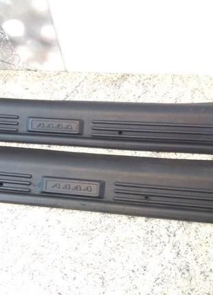 Накладки порогов 2109-099 пластик передние