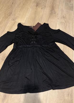 Кофта блузка с открытыми плечами